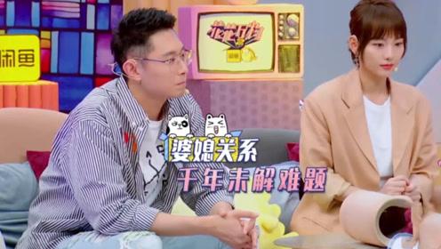 她靠琼瑶剧一炮走红,5年前嫁给王思聪好友,一句话透露婚姻现状