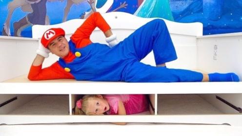小萝莉用魔法让爸爸装修卧室,萌娃悄悄藏在床下,扮鬼捉弄爸爸