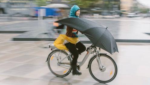 """设计师发明""""特殊""""雨伞,解决骑车的苦恼,网友:骑车不愁下雨了"""
