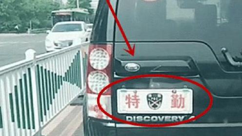 街头偶遇百万路虎,吸睛的不是其车价,而是这个牌子,就两个字!