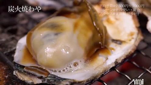 日本大阪天满牡蠣自助餐厅,炭火烤牡蛎配点酱油鲜味十足