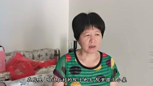 """中秋节农村风俗""""拜月神"""",什么含义呢?听妈妈说完,学知识了"""