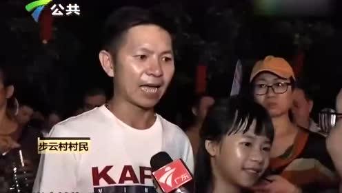 """花都:传统民俗庆中秋 """"烧禾楼""""火旺人更旺"""