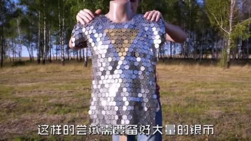 微妹今日话题:如何用硬币制作护身甲,到底能不能保护我们身体!