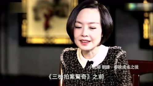 小沈阳谈及张艺谋找自己拍戏:跟做梦一样 想都没有想过