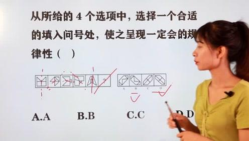 公务员考试图形题:给我瞄准对称轴以及它的方向来看,就对了
