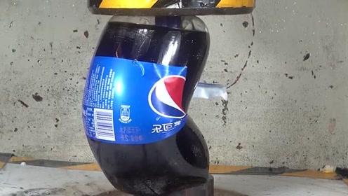 200吨位液压机VS可乐,到底能坚持几秒?