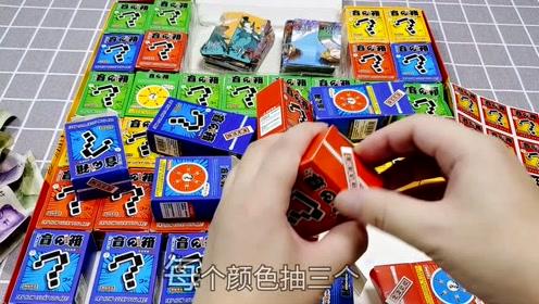"""200个""""迷你盲盒大抽奖"""",全打开能中大奖吗,还送第五人格卡"""