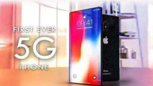 """5G这个""""坑"""",苹果为什么""""不跳""""?专家:真相没那么简单!"""