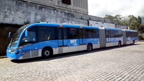 三节车厢的BRT公交车,这种车真的实用吗?拐弯半径太大了