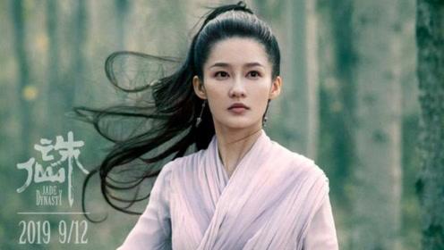 李沁深情谈《诛仙》陆雪琪:陆师姐你笑起来很美