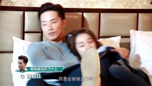 花絮:方烈公主抱万鹏被要求走慢一点,吐槽太重?