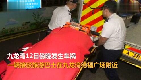中国香港旅游巴士失控撞向石柱:16人受伤 1人送医不治