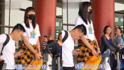 2米高朱婷现身机场超吸睛,身边男助理酷似小矮人现强大视觉冲击