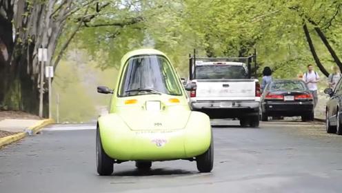 娇滴滴的单座电动汽车NMG,竟也许是未来的主流