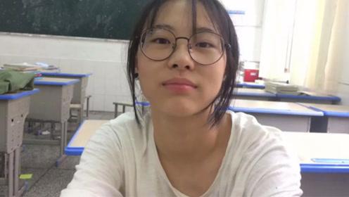 广西涠洲岛19岁失联女孩遗书曝光:别浪费资源找我