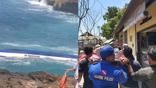 果然是恶魔!巴厘岛恶魔眼泪再发翻船事故 致2死1伤