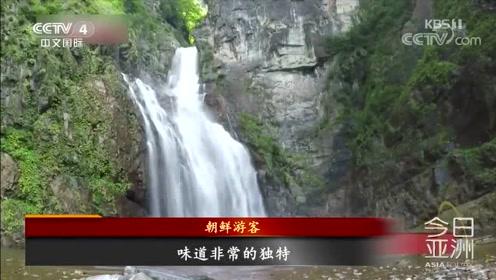 朝鲜加大力度开发国内旅游景区