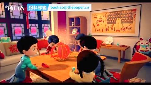 动画版!北京冬残奥会吉祥物雪容融