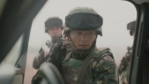 《陆战之王》张能量抢到武器,还把特种兵劫持了,真是个人才!
