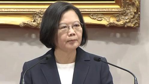 """故作镇定,蔡英文这句话暴露了!""""中国……台湾必须要勇敢团结"""""""