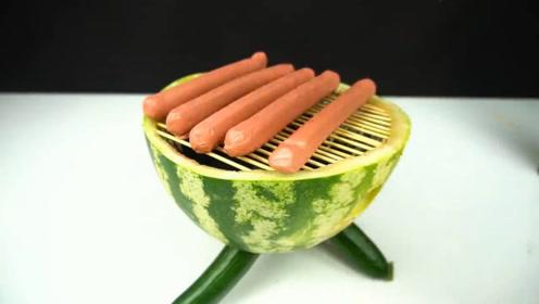 这是西瓜吃了多了么,用瓜皮莱做烧烤炉,这确定能用?