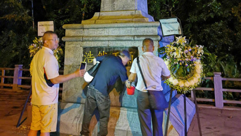 九一八前夕 香港唯一抗日烈士纪念碑遭涂污 市民连夜清洗