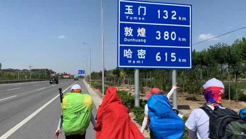 硬核!大学生暑期徒步背包一路向西,走了大半个中国
