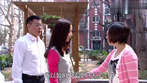 恋恋不忘:吴桐失去童童崩溃,闺蜜帮着她走出困境