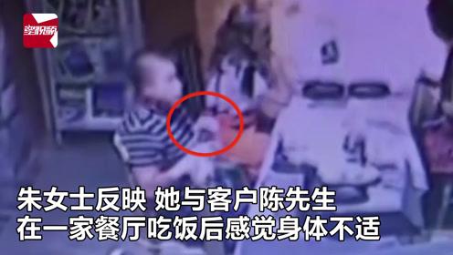 南宁一女子与男客户吃饭后身体不适,事后调取监控:酒杯竟被下药