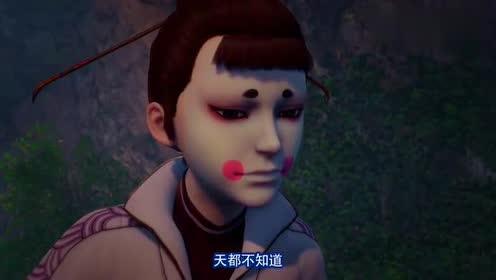 不良人袁天罡离开岛屿必死无疑,得知真相的他生无可恋!