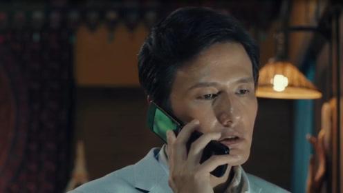 《善始善终》将收官,尹子维直呼谁是卧底,我太难了!