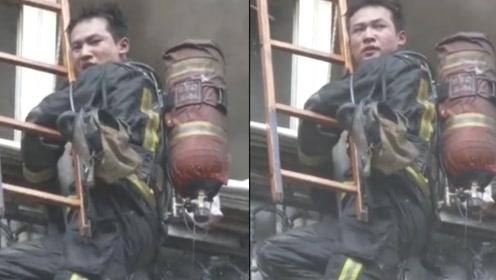 心疼!救火被困阳台 消防员回头瞬间脸色苍白满头大汗令人泪目