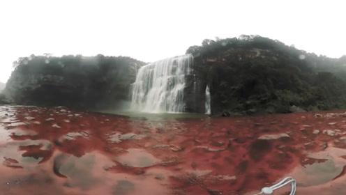 最神秘的河流,下雨天河水就会变红,这究竟是什么原因?