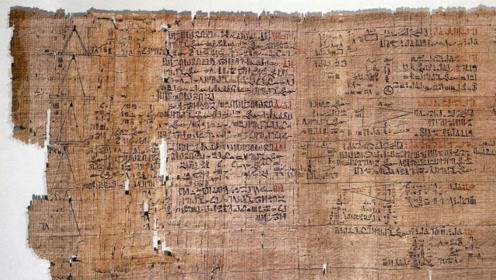 埃及发现4500年前的图纸,疑为金字塔建筑草稿,充满诡异文字