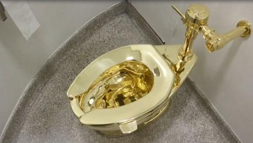 世界最贵黄金马桶被盗,因组成材料价值太高,恐将被盗贼熔化!