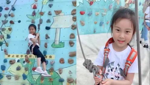 李小璐带女儿外出游玩被偶遇 6岁甜馨秒变攀岩小能手