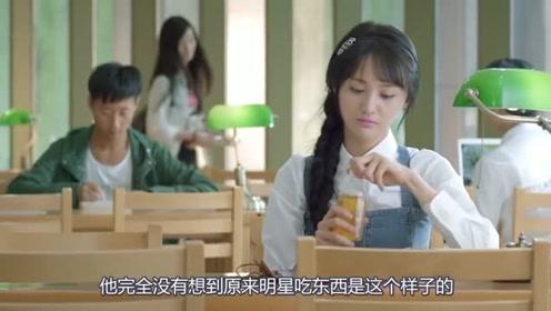 张恒展示郑爽吃糖方式,网友:认真的吗,女演员真惨