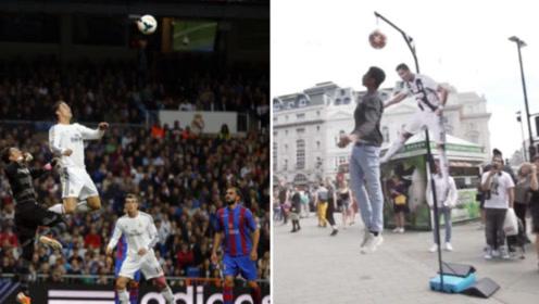 老外们太会玩,街头挑战C罗头球记录,成功就能得到1000英镑