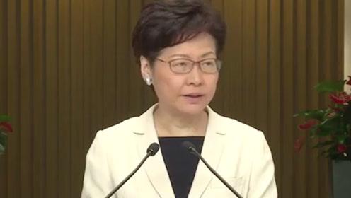 林郑月娥:下周展开与市民的对话平台 三个原则三种形式