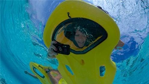 这奇葩的潜水装置,让你头发都不湿,安心探索水下世界