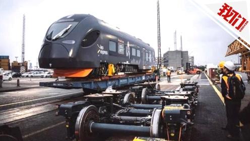 """""""天狼星号""""来了!中国出口欧盟首列动车组抵达捷克"""