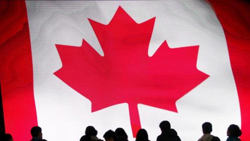 加拿大强行出售伊朗资产,2.1亿交给美当赔偿,或遭德黑兰报复
