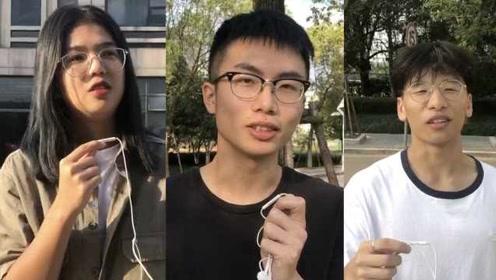 大学生一个月要花多少钱?浙传学生谈生活费:一个月5千不够花