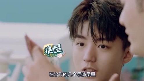 杨紫坦言想30岁前生孩子,被问最希望孩子父亲是谁?答案太意外