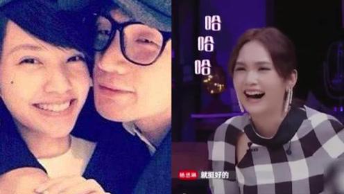 """杨丞琳曾公开回应李荣浩""""小眼睛"""":颜值看习惯了就挺好的"""