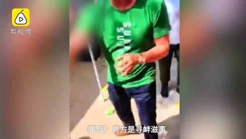 小伙离婚讨回彩礼跟丈母娘互殴:当街大打出手,双双被拘5日