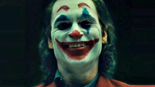DC第一反派《小丑》强势来袭,预告片就斩获头奖,堪称年度神作