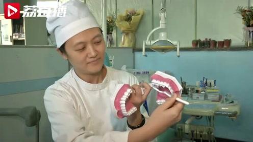 口腔医生支招刷牙正确方式:上牙往下刷 下牙往上刷