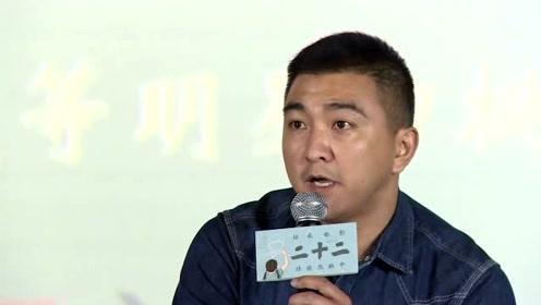恭喜!导演郭柯晒结婚照宣布结婚喜讯